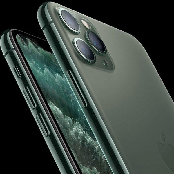 iPhone-11-pro-max-price-lahore-paskitan