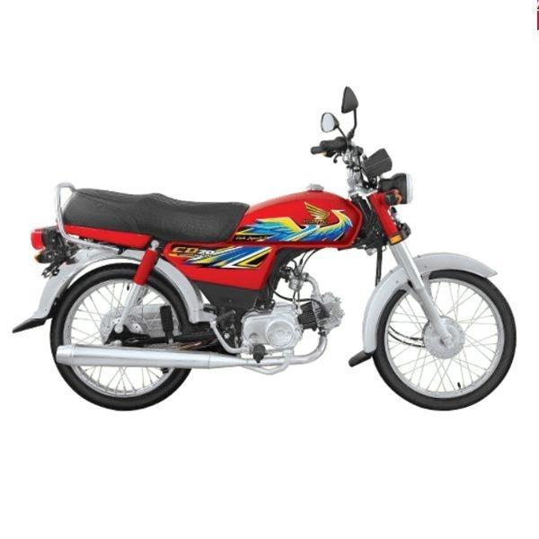 Honda CD70 latest model 2020 on installments in Lahore