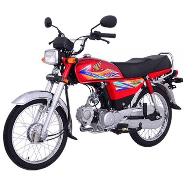 Honda CD70 on installments in Lahore